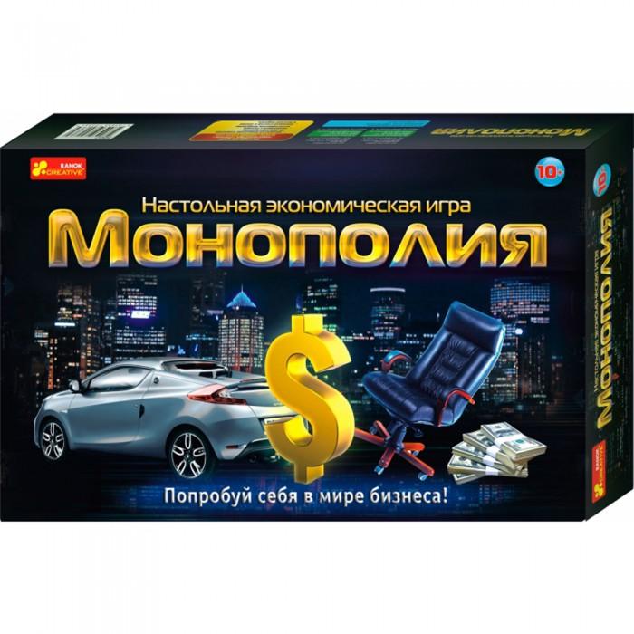 Настольные игры Ранок Настольная игра, Монополия