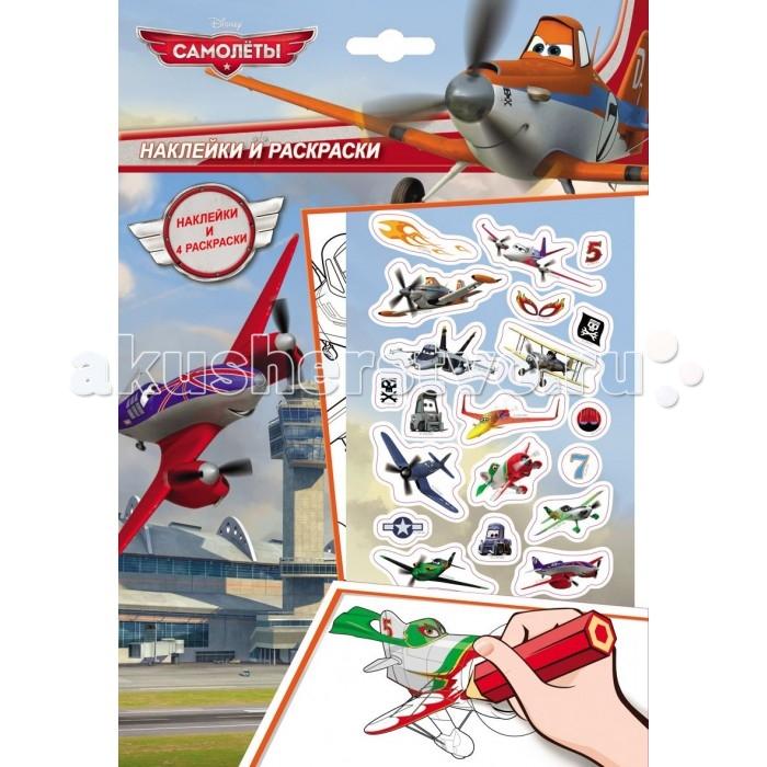 Детские наклейки Disney Наклейки и раскраски 21137