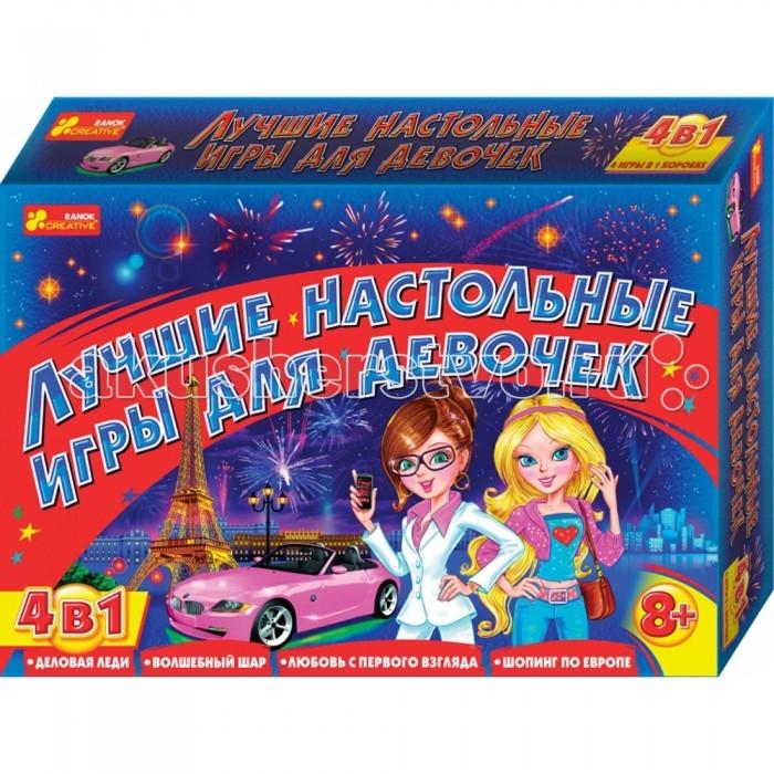 Настольные игры Ранок Лучшие настольные игры для девочек 8+