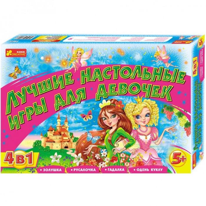 Настольные игры Ранок Лучшие настольные игры для девочек 5+