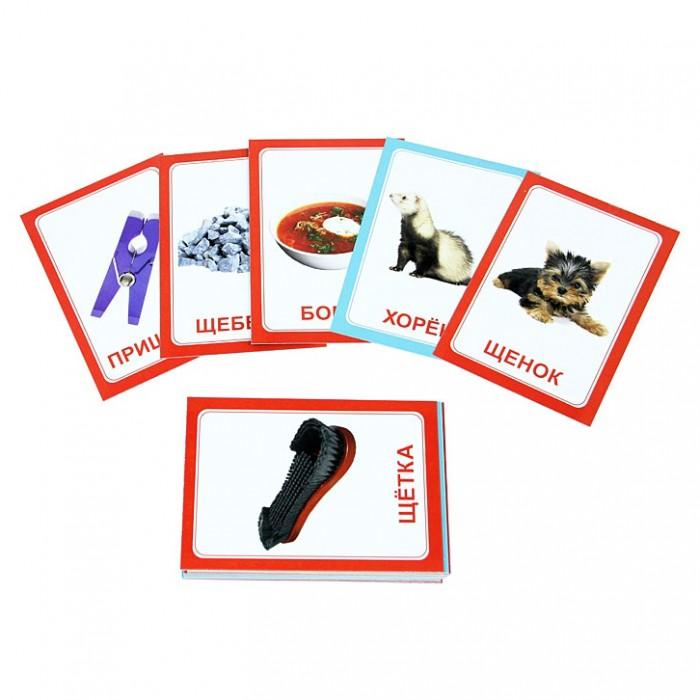 Раннее развитие Вундеркинд с пелёнок Логопедические карточки Логопедка Щ+Х 30 шт. вундеркинд с пелёнок развивающее лото животные