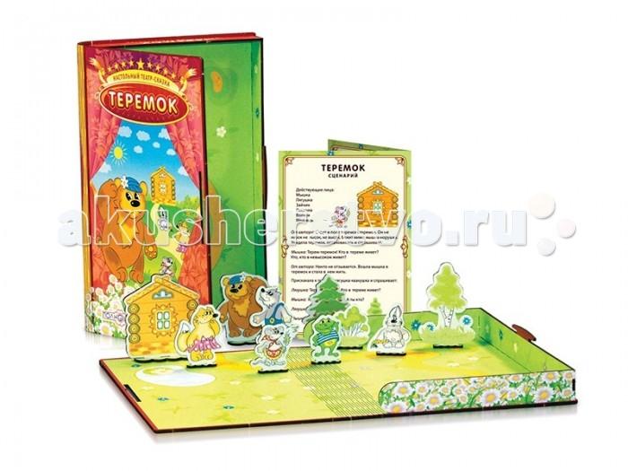 Деревянные игрушки Полноцвет Настольный театр-сказка Теремок 162369 комплект из двух книг айрис репка теремок волшебный театр 3