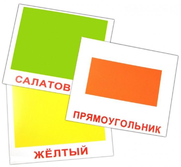 Раннее развитие Вундеркинд с пелёнок Обучающие карточки Форма и цвет 20 шт. раннее развитие вундеркинд с пелёнок обучающие карточки породы собак 20 шт