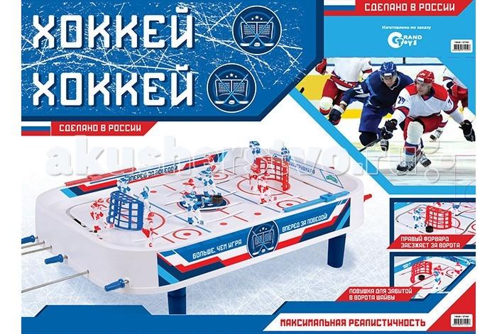 Затейники Настольный хоккей GT7061Настольный хоккей GT7061Затейники Настольный хоккей GT7061 представляет собой настольную игру для двух игроков.   Компактный дизайн и удобные ручки для перемещения игроков позволяют получить удовольствие от игры практически в любом удобном месте.   Цельнолитое игровое поле включает в себя удобное табло для ведения счета и ловушки для забитой шайбы.   Игроки имеют возможность свободно перемещаться не только по полю, но и за воротами, а также доступно вращение всех игроков, в том числе и вратарей.   Объемные 3D фигурки игроков выглядят реалистично, что еще больше вовлекает в процесс игры.<br>