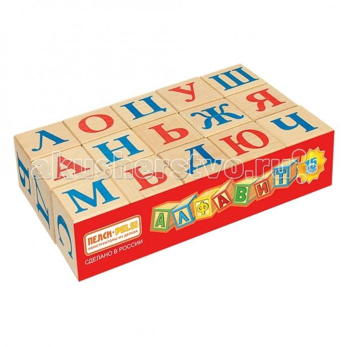 Деревянные игрушки Теремок Кубики с русским алфавитом 15 шт. деревянные игрушки теремок кубики веселый счет 12 шт