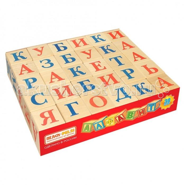 Деревянные игрушки Теремок Кубики с русским алфавитом 30 шт. деревянные игрушки теремок кубики веселый счет 12 шт