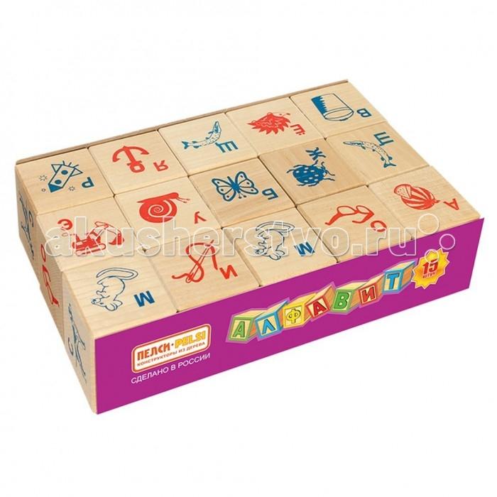 Деревянные игрушки Теремок Кубики с русским алфавитом и картинками 15 шт. деревянные игрушки теремок кубики веселый счет 12 шт