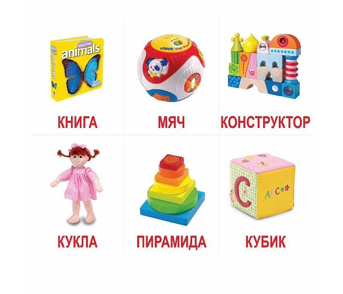 Фото - Настольные игры Вундеркинд с пелёнок Настольная игра для малышей Мое первое лото пластиковое лото для малышей что в корзинке найди половинку