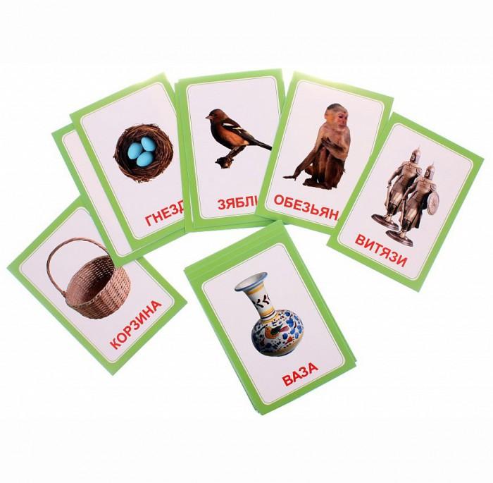 Раннее развитие Вундеркинд с пелёнок Логопедические карточки Логопедка Буква 3 30 шт. росмэн логопедические карточки обезьянка