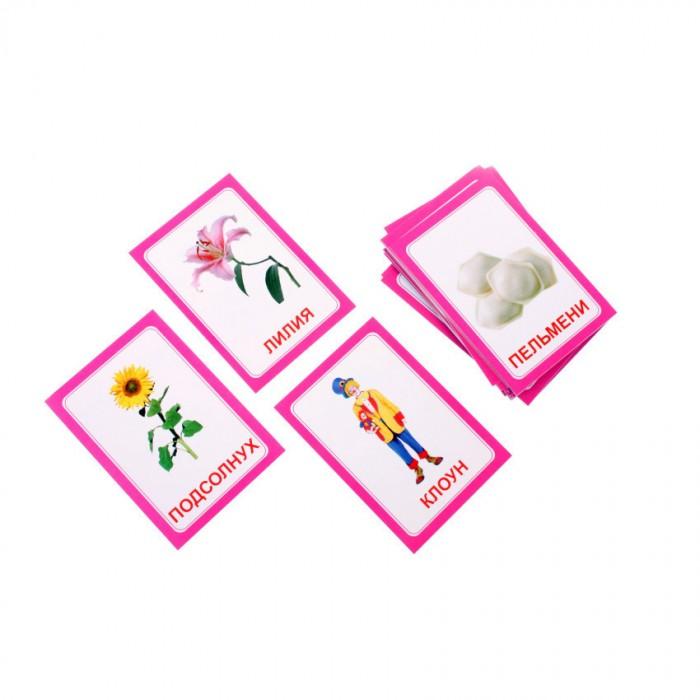 Раннее развитие Вундеркинд с пелёнок Логопедические карточки Логопедка Буква Л 30 шт. росмэн логопедические карточки обезьянка
