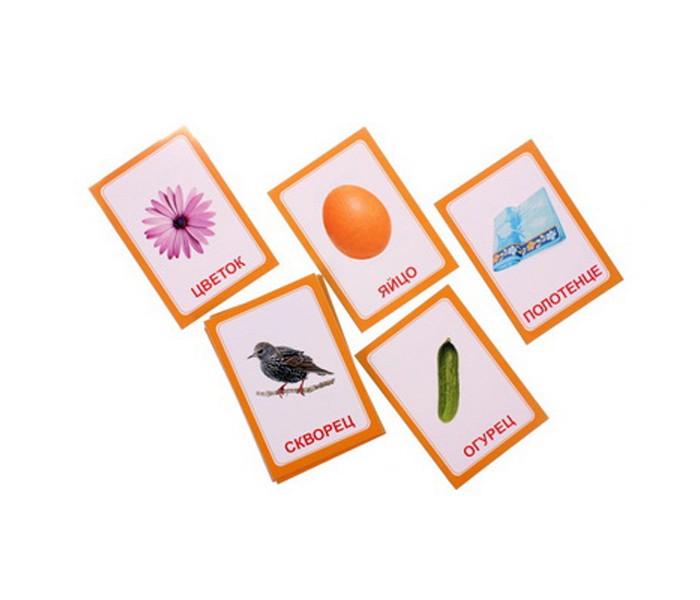 Раннее развитие Вундеркинд с пелёнок Логопедические карточки Логопедка Ц 30 шт. вундеркинд с пелёнок развивающее лото животные