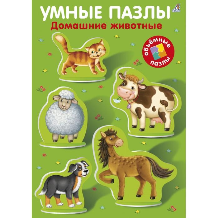 Подробнее о Раннее развитие Робинс Умные пазлы. Домашние животные книга робинс пазлы малыш и мама