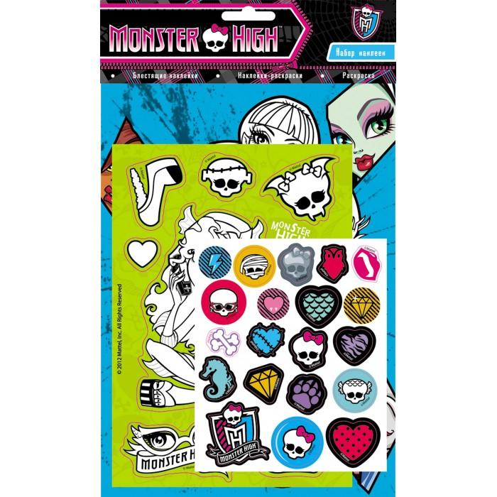 Детские наклейки Монстер Хай (Monster High) Набор наклеек 21093 куклы и одежда для кукол монстер хай monster high кукла шапито jinafire long из серии