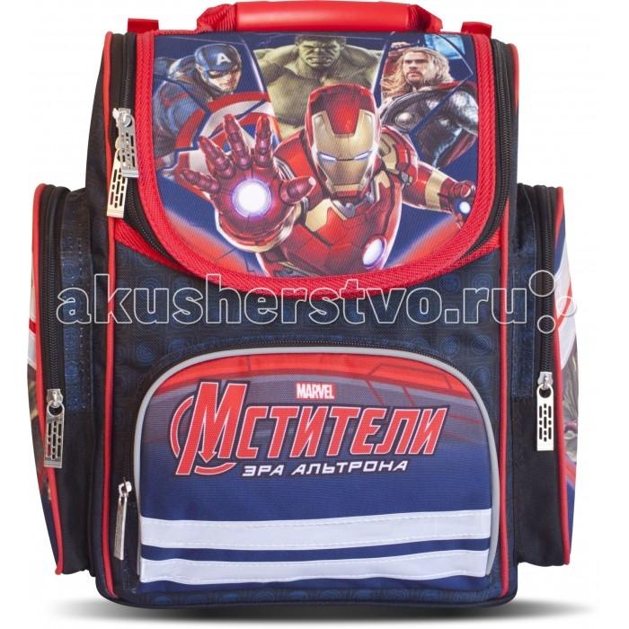 Marvel Рюкзак ортопедический средний Мстители