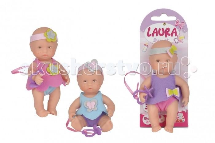 Куклы и одежда для кукол Simba Пупс Лаура с соской 15 см куклы и одежда для кукол simba пупс new born baby minnie mouse с аксессуарами для кормления 20 см