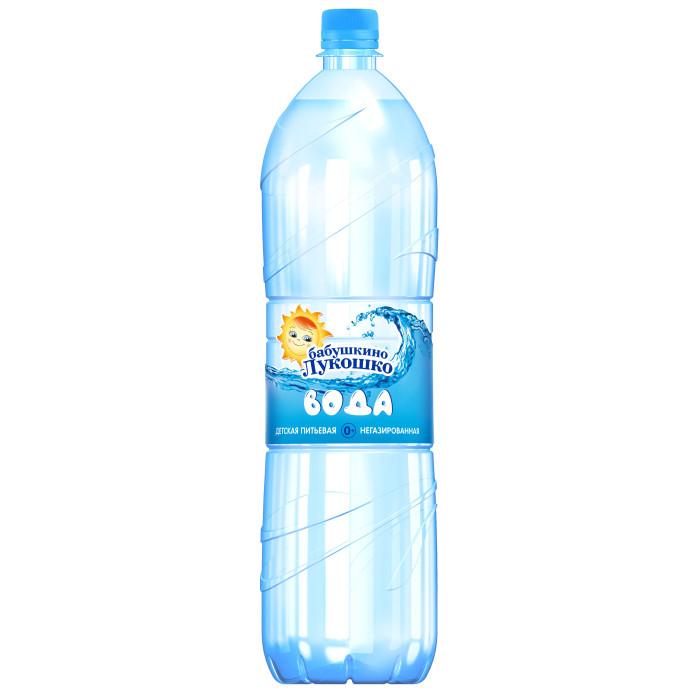 Вода Бабушкино лукошко Вода питьевая детская 1,5 л вода nestle вода pure life 2 л