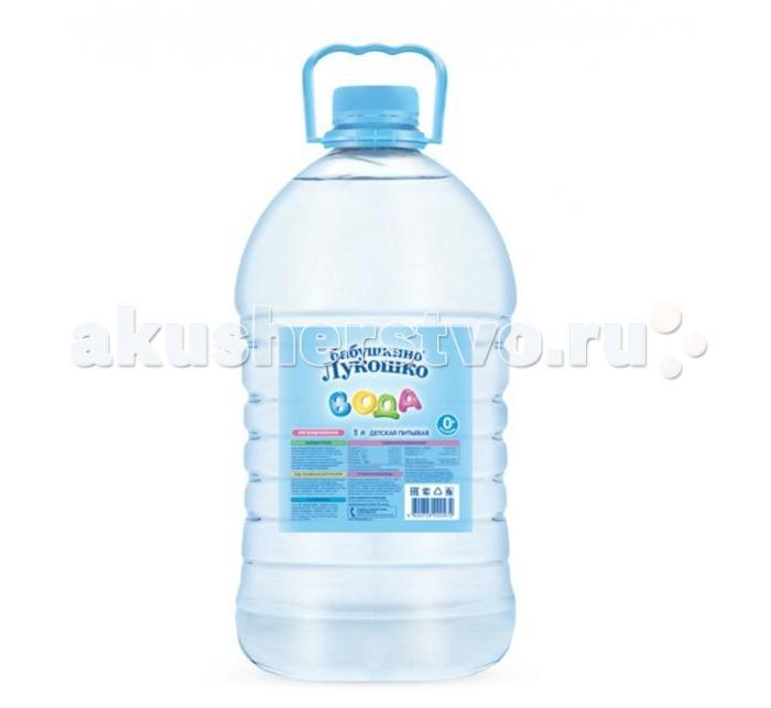 Вода Бабушкино лукошко Вода питьевая детская 5 л