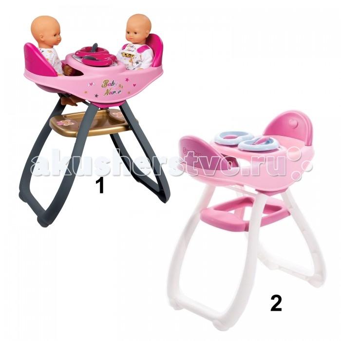 Smoby Стульчик для кормления двойняшек Baby NurseСтульчик для кормления двойняшек Baby NurseSmoby Стульчик для кормления двойняшек Baby Nurse 220315  Кукольный стульчик для кормления двойняшек Baby Nurse от бренда Smoby имеет устойчивую конструкцию без выступов и углов. Это обеспечит безопасность ребенку. Сам стульчик с двумя сидениями для кукол, расположенными друг напротив друга, может сниматься и служить качелей для игрушечных малышей.  Также у этого стульчика есть полочка для необходимых вещей или посудки. Девочка может кормить своих близнецов из ярких тарелок в форме сердечек, к ним также прилагаются и ложки. Приятный розовый цвет, стильная посуда понравятся ребенку и вдохновят его на интересные игры.  Внимание! Товар представлен в цветовом ассортименте. Номер желаемого стульчика указывайте в комментарии к заказу. Цена указана за 1 стульчик. Изображенные на фото куклы в комплект стульчика не входят, они представлены для ознакомления.   Комплект: стульчик, 2 тарелки, 2 ложки, полка. Размер игрушки: 44.5 x 33 x 58 см. Размер стула: 34 x 29 x 58 см. Подходит для кукол: 42 см.<br>