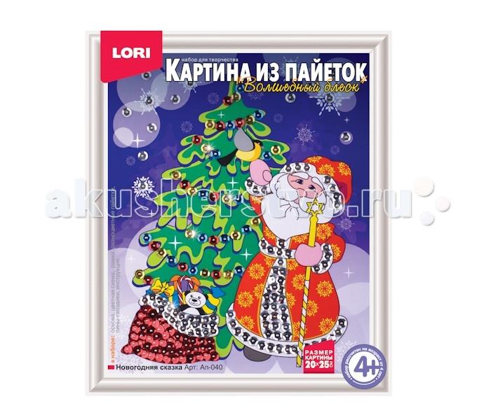 Картины своими руками Lori Картина из пайеток Новогодняя сказка картины своими руками lori аппликация картина из пайеток индийский слон