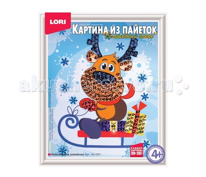 Картины своими руками Lori Картина из пайеток Новогодний оленёнок картины своими руками lori аппликация картина из пайеток индийский слон