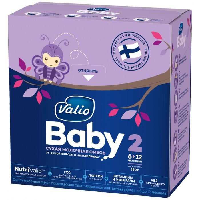 Молочные смеси Valio Baby 2 Молочная смесь 6-12 мес. 350 г valio молочная смесь valio baby валио бэби 3 c 12 мес 350 г