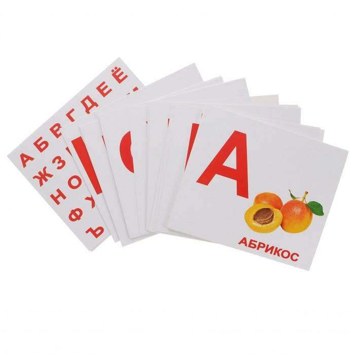 Раннее развитие Вундеркинд с пелёнок Обучающие карточки Алфавит 34 шт. раннее развитие вундеркинд с пелёнок обучающие карточки породы собак 20 шт