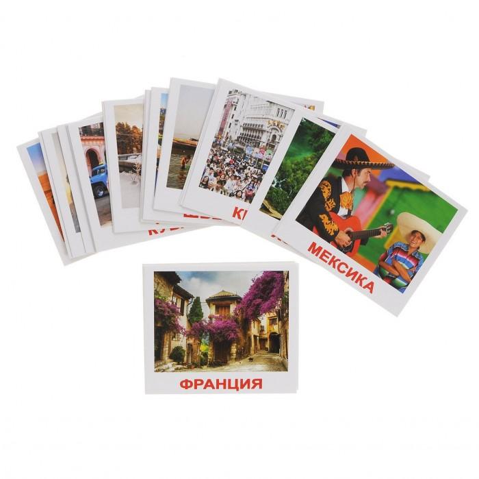 Раннее развитие Вундеркинд с пелёнок Набор обучающих карточек с фактами Мини-страны 40 шт. бытовая техника набор из 16 обучающих карточек