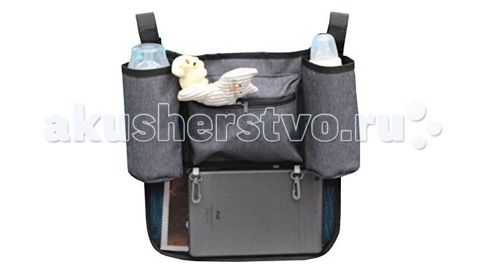 Аксессуары для колясок Altabebe Сумка органайзер для детской коляски AL1000 аксессуары для колясок altabebe сумка для коляски al1005
