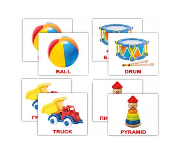 Раннее развитие Вундеркинд с пелёнок Обучающие карточки Мини-игрушки 40 шт. вундеркинд с пеленок обучающие карточки посуда