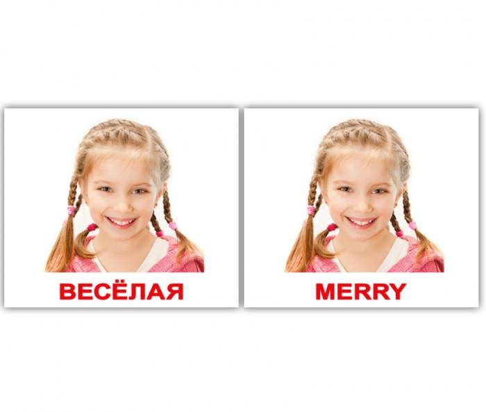 Раннее развитие Вундеркинд с пелёнок Набор обучающих карточек Мини-эмоции 40 шт. раннее развитие вундеркинд с пелёнок набор обучающих мини карточек посуда 20 шт