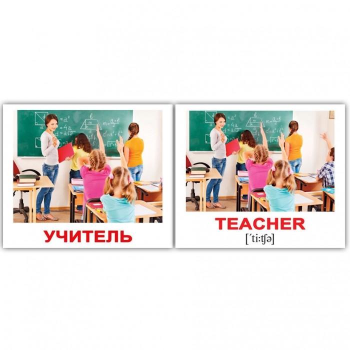 Раннее развитие Вундеркинд с пелёнок Набор обучающих карточек Мини-профессии 40 шт. бытовая техника набор из 16 обучающих карточек