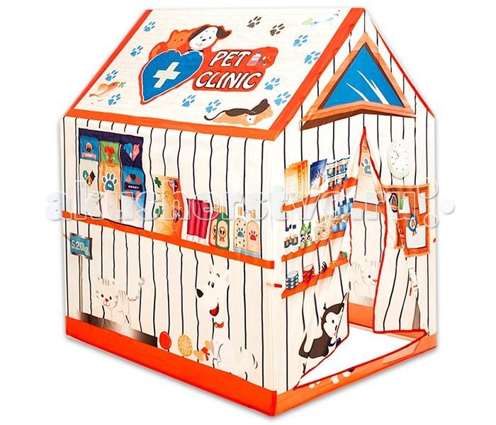 Палатки-домики BBT Игровой домик - палатка Ветеринарная клиника 8165
