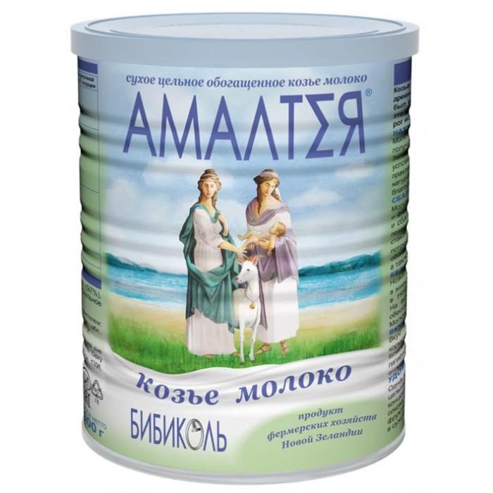 Молочные смеси Бибиколь Амалтея козье молоко 400 г фолиевая кислота для беременных где в спб