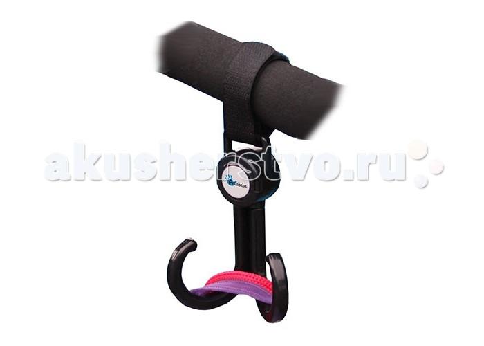 Аксессуары для колясок Altabebe Крючки-вешалки для коляски AL1009
