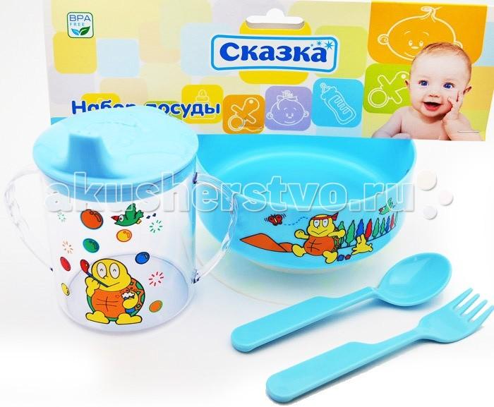 Посуда Сказка Набор детской посуды 4 предмета reutter porzellan набор детской посуды беатрис поттер 2 предмета