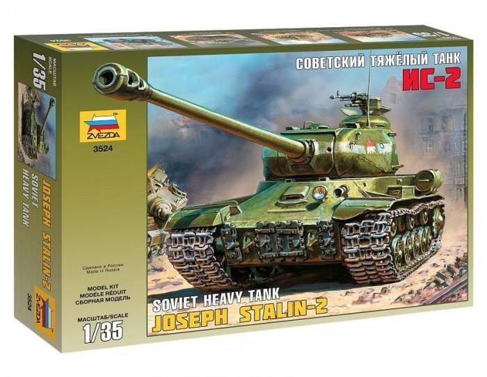 Конструкторы Звезда Советский тяжёлый танк ИС-2 196 элементов 1:35