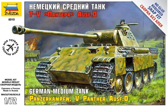 Конструкторы Звезда Немецкий средний танк T-V Пантера Ausf.D 1:72 97 элементов моделист модель танк пантера d 1 35 303550