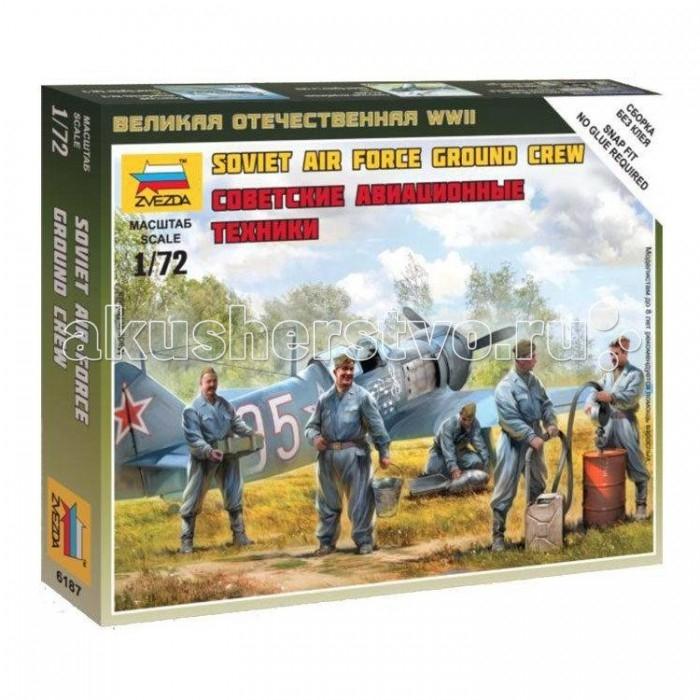Конструкторы Звезда Советские авиационные техники 1:72