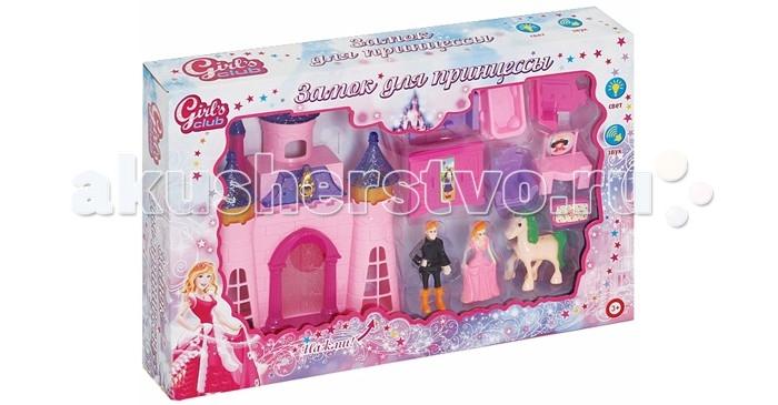 Кукольные домики и мебель Girls Club Замок для принцессы с аксессуарами 8517/GC barneybuddy barneybuddy игрушки для ванны стикеры замок принцессы