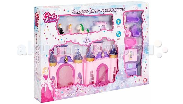 Кукольные домики и мебель Girls Club Замок для принцессы с аксессуарами 8518/GC barneybuddy barneybuddy игрушки для ванны стикеры замок принцессы