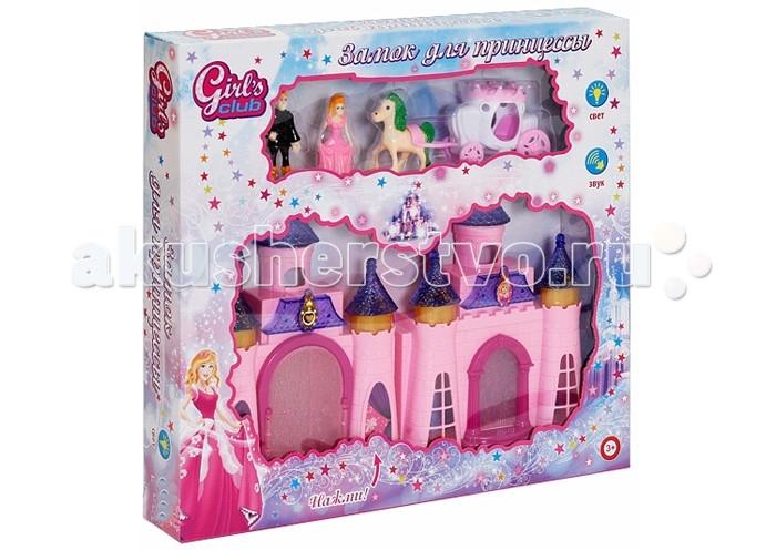 Кукольные домики и мебель Girls Club Замок для принцессы с аксессуарами 8519/GC barneybuddy barneybuddy игрушки для ванны стикеры замок принцессы