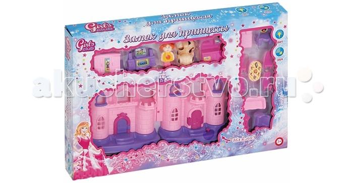 Кукольные домики и мебель Girls Club Замок для принцессы с аксессуарами 8520/GC почтовый замок в москве