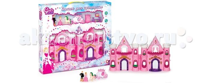 Кукольные домики и мебель Girls Club Замок для принцессы с аксессуарами 8521/GC замок для мотоцикла zoli overstretches