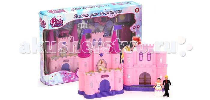 Кукольные домики и мебель Girls Club Замок для принцессы с аксессуарами IT100325 barneybuddy barneybuddy игрушки для ванны стикеры замок принцессы