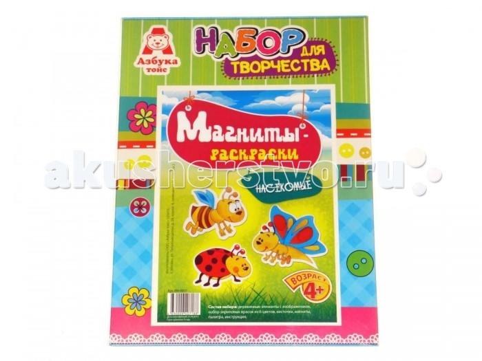 Наборы для творчества Азбука Тойз Магниты-раскраски Насекомые PM-0001 магниты кольцова для лечения цена