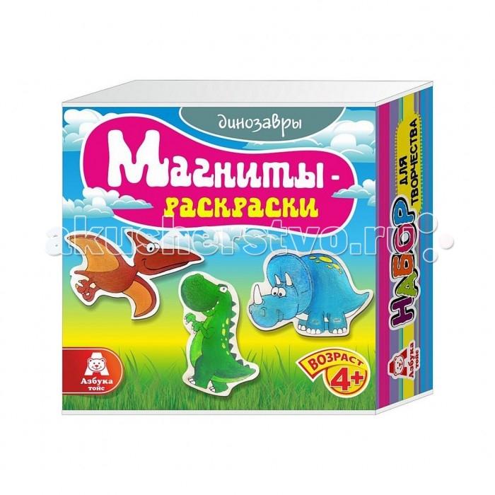 Наборы для творчества Азбука Тойз Магниты-раскраски Динозавры PM-0004 наборы для поделок азбука тойс аппликация из пуговиц подводный мир