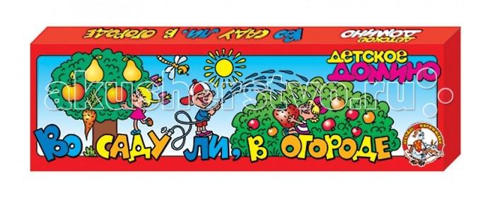 Настольные игры Десятое королевство Детское домино В саду ли, в огороде настольные игры десятое королевство детское домино лесные жители