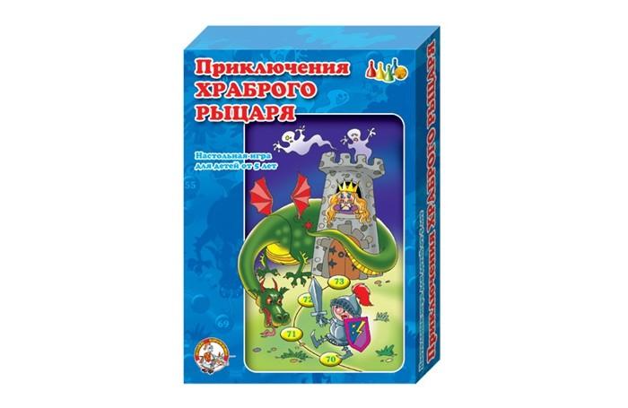 Настольные игры Десятое королевство Настольная игра ходилка Приключения храброго рыцаря настольные игры десятое королевство развивающая игра я читаю я считаю