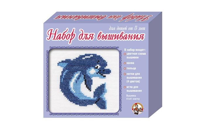 Наборы для творчества Десятое королевство Набор для вышивания крестиком с пяльцами и иглой Дельфин десятое королевство набор для вышивания зайка