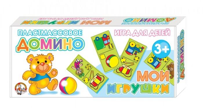 где купить Настольные игры Десятое королевство Домино пластмассовое Мои игрушки по лучшей цене